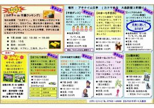 s-Microsoft PowerPoint - H26-001