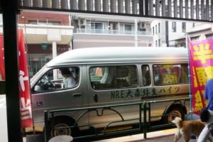 海の幸カレー&春野菜で健康食レストラン!!