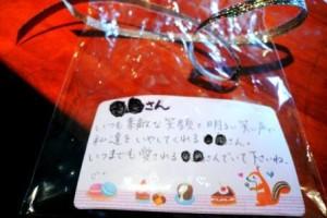 「みま~もレストラン」 クリスマス会!