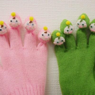 みま~も手袋