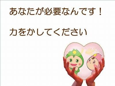 H28.9.10青森サミット