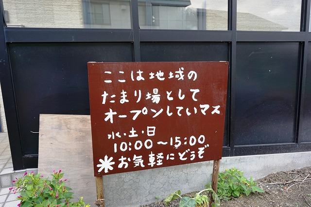 dsc01578