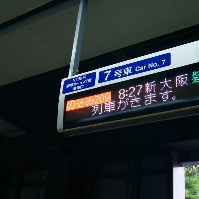 p1180159