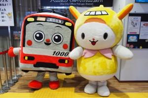 5月21日 電車でGO!