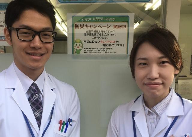 みなみ薬局平和島店 (640x459)