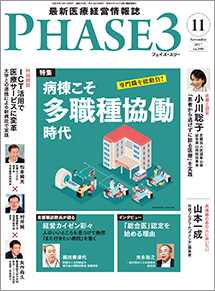 phase1711b