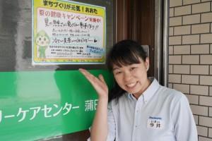 まちづくりが元気!『夏の健康キャンペーン』レポートvol.2
