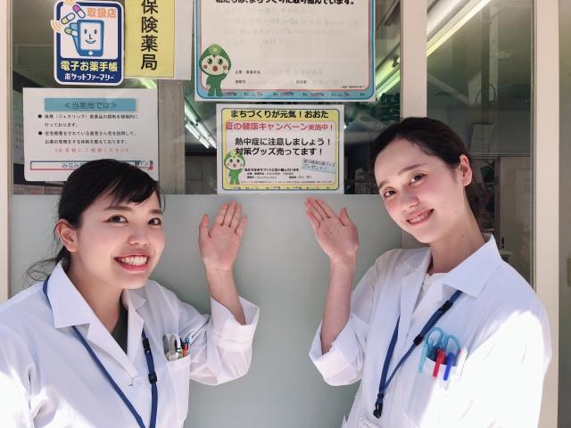 夏の健康キャンペーンHP掲載用写真(みなみ薬局平和島店) (640x480)
