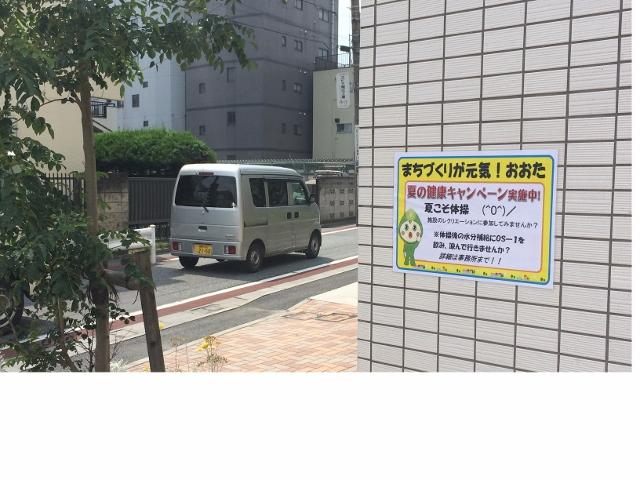 ステッカーそんぽの家S 西糀谷 (640x480)