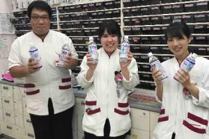 「夏の健康キャンペーン」とコラボ・大森ウォークラリー開催中!