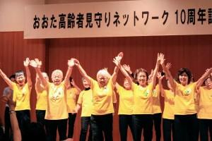 みま~も10周年パーティー構成詩劇「みま~ものAYUMI」~みま~もの歌手話ダンス~