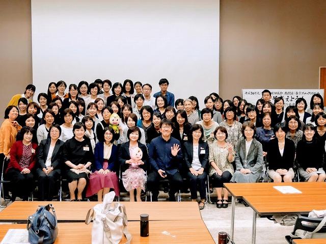 2018-09-29 15_03_21