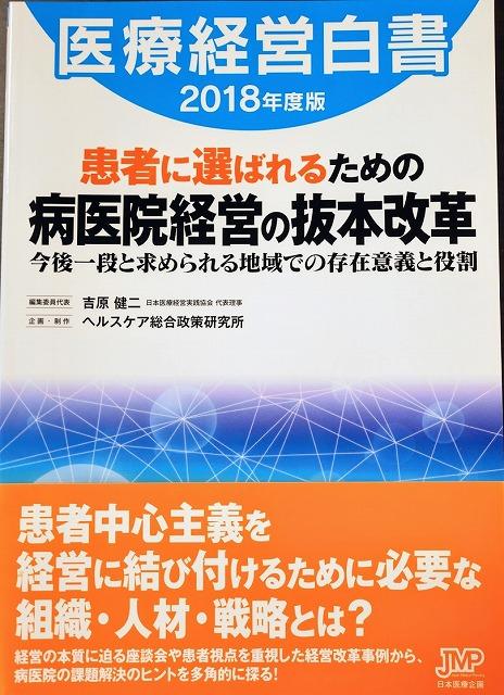 2018-11-01 15_25_26