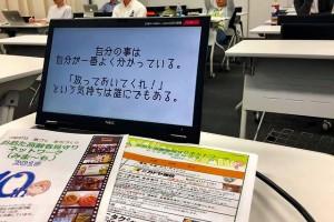 東京大学大学院・博士課程リーディングプログラム 「GLAFS」