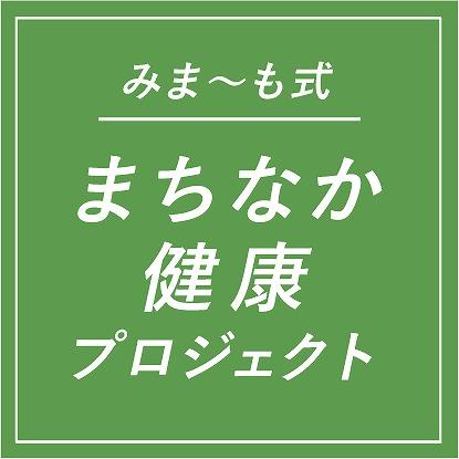 logo2@3x